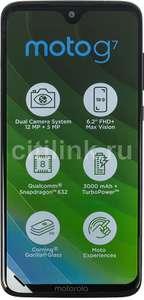 Смартфон Motorola Moto G7 4/64 [в наличии не во всех городах]