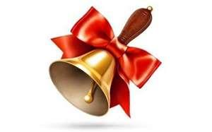 5 бесплатных подарков «Школьный звонок»