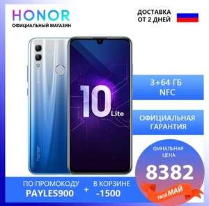 Смартфон Honor 10 Lite 3/64