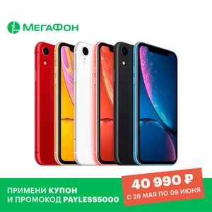 Apple iPhone XR 64 Gb (Ростест, официальная гарантия)