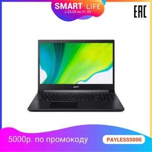 "[Tmall] Ноутбук ACER Aspire 7 A715-75G-51FE 15.6"", IPS, i5 9300H, 8Гб, 256Гб SSD, GTX 1650, NH.Q87ER.002"