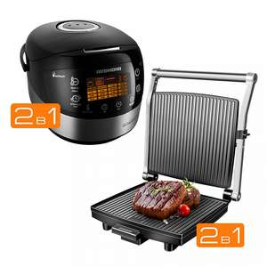 Мультикухня REDMOND RMK-M911 со сковородой + Гриль SteakMaster REDMOND RGM-M800