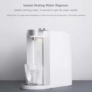 Нагревательный диспенсер для воды Xiaomi Youpin за $65.72