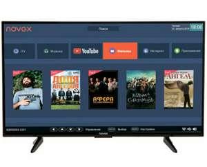 """Телевизор 39"""" Novex NVX-39H211MS HD SmartTV (10490р с промокодом)"""