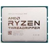 Процессор AMD Ryzen Threadripper 1900X, TR4, BOX (без кулера)