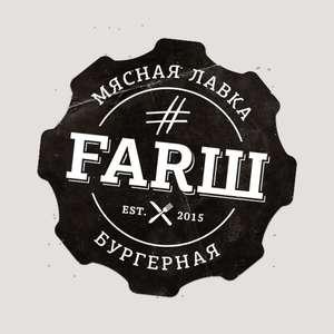 [Мск] -30% на доставку бургеров в #Farsh