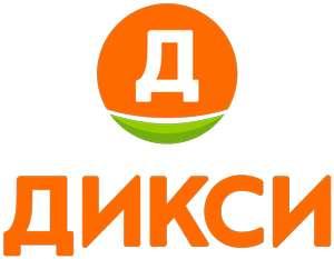 Все игрушки и самокаты по 10 рублей