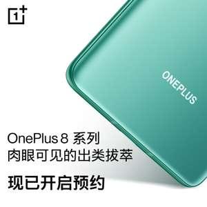 Смартфон OnePlus 8 Pro 8+128