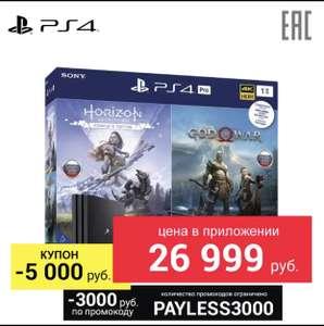 Игровая консоль Sony PlayStation 4 Pro