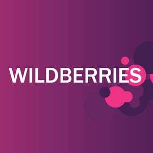 Скидка 15% на всё в Wildberries