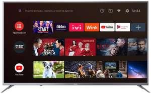 """Ultra HD (4K) LED телевизор 65"""" Haier LE65U6900UG"""