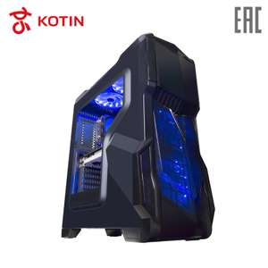 [11.11] Игровой Desktop KOTIN GB-1 (intel I5 8500/8G DDR4/GTX1050TI/intel 180G SSD)