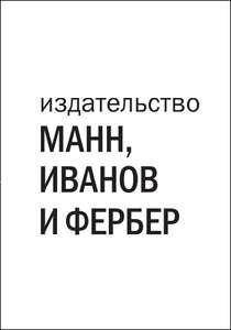 -50% на все книги