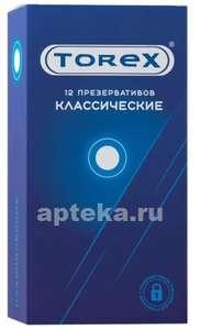 Презервативы Torex классические 12 шт.