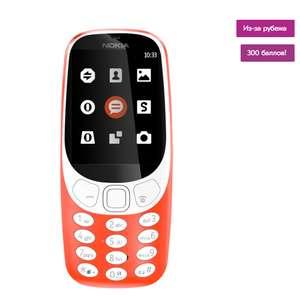 Сотовый телефон Nokia 3310 Dual Sim (из-за рубежа)