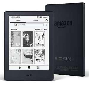 """Электронная книга Kindle SY69JL 6"""" + 300 баллов на счет OZON (из-за рубежа)"""