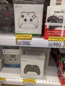 [Екатеринбург] Геймпад Xbox TF5-00004 (белый), 6CL-00002 (черный)