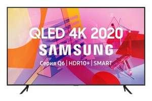 Телевизор 4k UHD SmartTV SAMSUNG QE65Q60TAUXRU