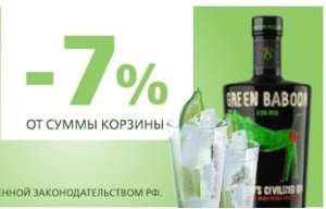 -7% на все (напр. Ром Bacardi Carta Blanca 0,5 л)