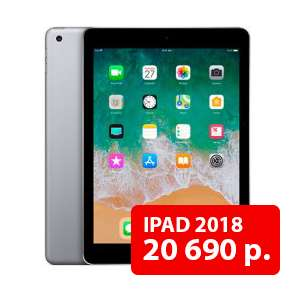 [Сургут, Грозный] Apple iPad Wi-Fi 32GB Space Gray 2018