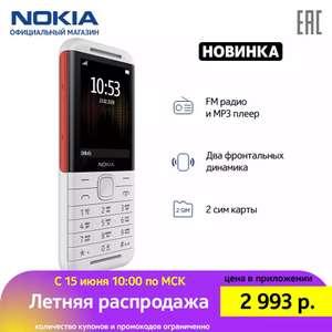 Мобильный телефон Nokia 5310 XpressMusic (2020)