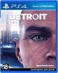 [PS4] Скидки на игры, контроллер и PS4 Pro (напр. игра Стать человеком)