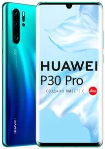 Huawei p30 pro 8/256 (возможно не все города)