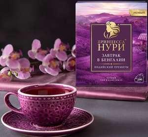 Чай чёрный Нури Завтрак в Бенгалии, Магия бергамота, Золото Шри-Ланки 100 пакетиков