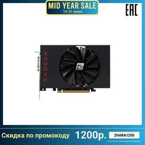 Видеокарта POWERCOLOR AMD Radeon RX 5500XT, AXRX 5500XT 4GBD6-DH, 4Гб, GDDR6