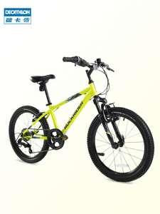 До 1500₽ на счет за покупку велосипеда