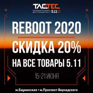 -20% на все товары 5.11 Tactical в tactec