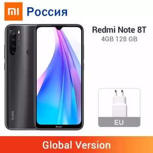 Redmi Note 8T 4+128 Гб Global Version ( NFC,4000 мАч, 665)