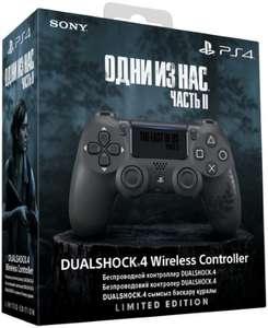 Геймпад Sony Dualshock 4 / Наушники в стилистике The Last of Us Part II