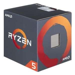 Процессор AMD Ryzen 5 1600 BOX, YD1600BBAFBOX
