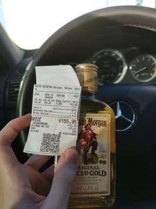 [Уфа] Ром Captain Morgan Spiced Gold 0.2 л.