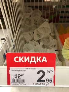 [Казань] Воланчик для бадминтона
