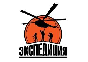 Скидка 15% в интернет-магазине «Экспедиция»