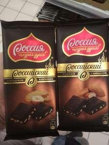 [Мск, Авиапарк] Шоколад Россия щедрая душа