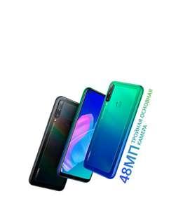Смартфон Huawei P40 Lite E 4/64GB Midnight Blackлибо Aurora Blue