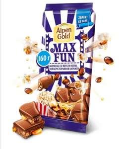 [РнД] Шоколад Alpen Gold Max Fun, 160 гр.