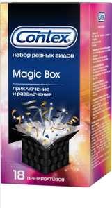 [Поволжье] Набор презервативов Contex Magic Box, 18 шт.