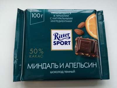 [Екб] Шоколад Ritter Sport Миндаль и апельсин 100г в Верный