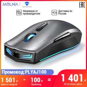 Игровая мышь MACHENIKE M7