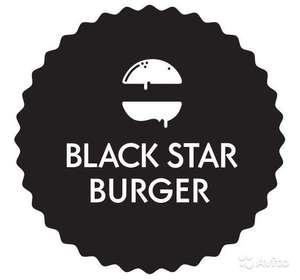 100 бонусов BlackStar Burger