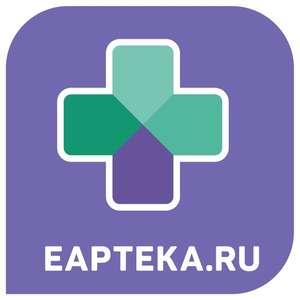 Скидка 300 рублей на покупку в сети аптек eapteka