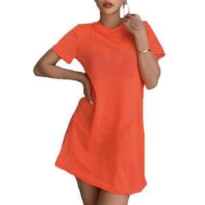 Пляжное платье Cathery